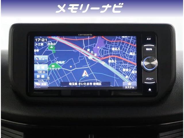 L SAIII メモリーナビ 衝突軽減システム ワイヤレスキー Bluetooth(3枚目)