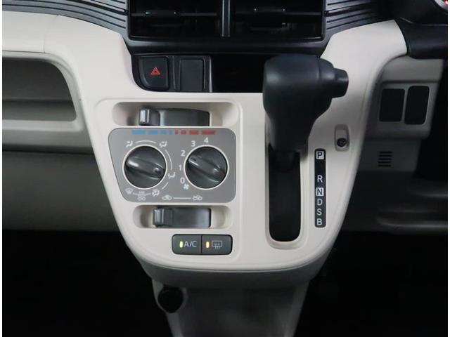 L SAIII メモリーナビ 衝突軽減システム ワイヤレスキー Bluetooth(8枚目)