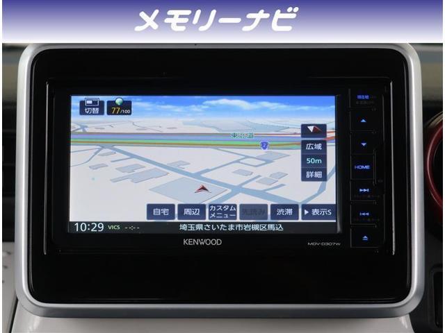 ハイブリッドX サポカー SDナビ ワンセグTV ETC(3枚目)