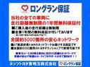 トヨタ ウィッシュ 1.8X HIDセレクション SDナビ ワンセグTV ETC