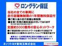 ハイブリッドFX サポカー 社外ナビ ワンセグTV スマートキー オートエアコン シートヒーター(11枚目)