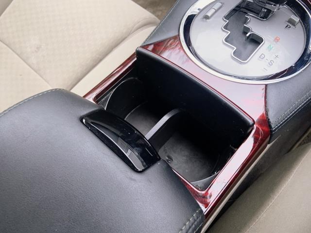 250G Fパッケージ ETC・キーレス・車検R3年3月(6枚目)
