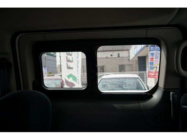 MITSUBISHI DELICA D:3