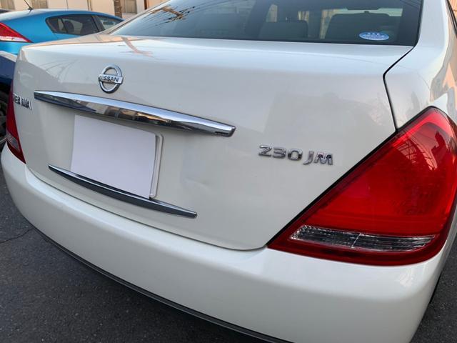230JM(7枚目)