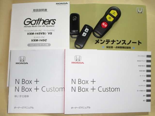 ホンダ N BOX+ G・Lパッケージ 純正メモリーナビRカメラ ETC車イス仕様