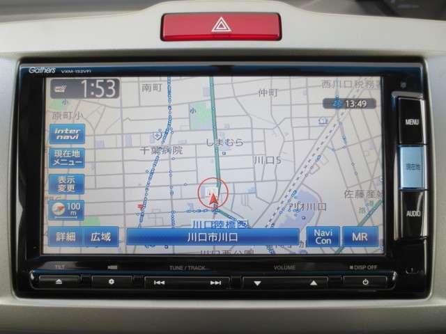 ギャザズメモリーナビ(VXM-152VFi)付きで、初めての道や遠出のお出かけにも快適なドライブをサポートしてくれます!