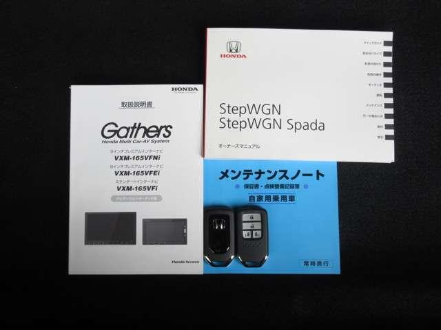 スパーダクールスピリット アドバンスパッケージβ 純正9インチナビ Bluetooth ETC Rカメラ(19枚目)
