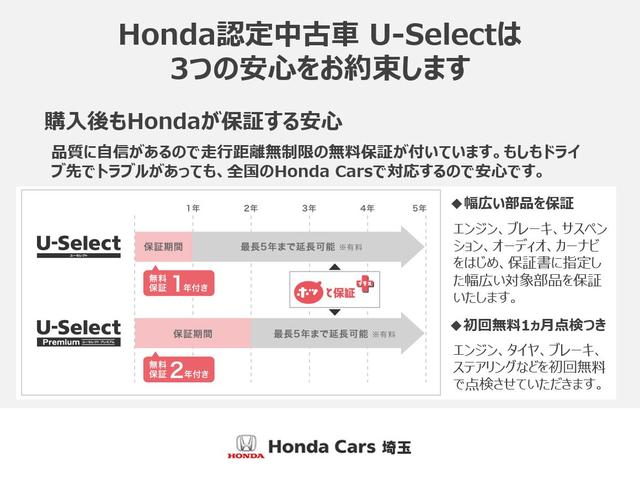 G・ホンダセンシング メモリーナビ・Hondaセンシング(39枚目)