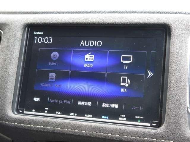 ハイブリッドRS・ホンダセンシング 純正8インチナビ Bluetooth ドラレコ ETC(5枚目)