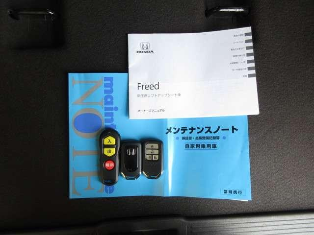 1.5 G 助手席サイドリフトアップシート車 純正メモリーナビ Bluetooth ETC Rカメラ(19枚目)