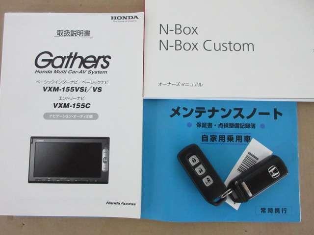 ホンダ N BOXカスタム G・Lパッケージ 純正メモリーナビRカメラ ETC 1オーナー