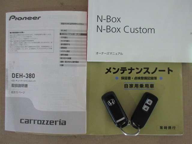 ホンダ N BOX G パイオニア製1DIN CDチューナー