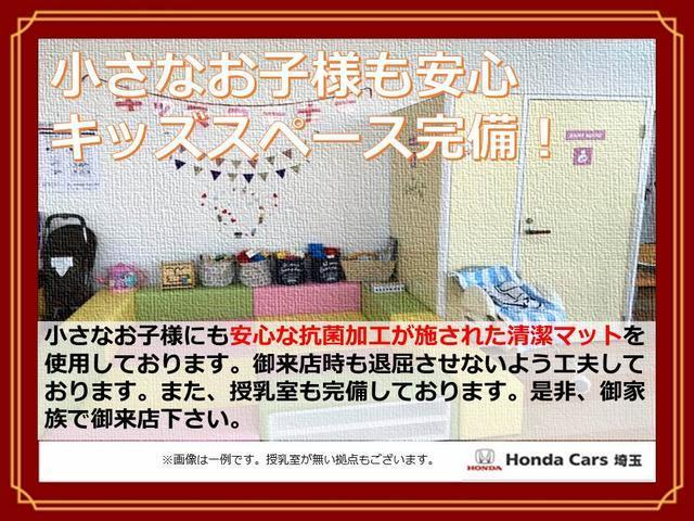 L ホンダセンシング 当社試乗車 純正メモリーナビ Blue(22枚目)