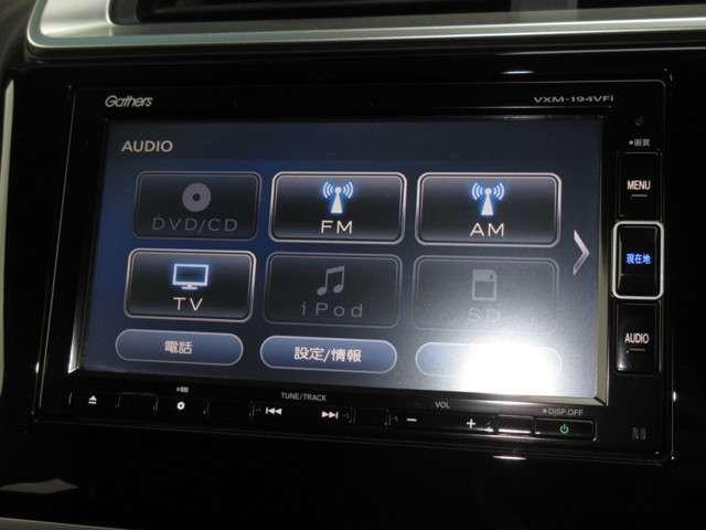 L ホンダセンシング 当社試乗車 純正メモリーナビ Bluetooth(5枚目)