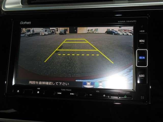 L ホンダセンシング 当社試乗車 純正メモリーナビ Bluetooth(6枚目)