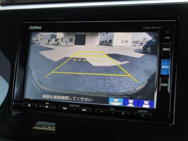 スパーダ ホンダセンシング 純正メモリーナビ Bluetooth ETC Rカメラ(4枚目)