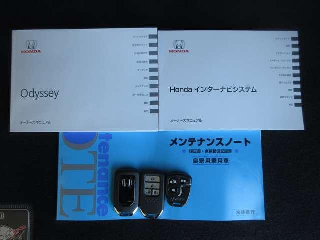 アブソルート・20thアニバーサリーパッケージ 純正メモリーナビ Bluetooth ドラレコ ETC(19枚目)