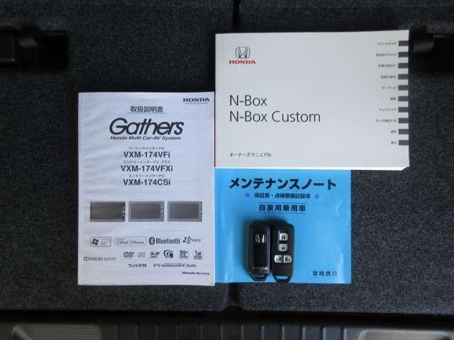 G SSパッケージ 純正メモリーナビ Bluetooth ETC Rカメラ(19枚目)