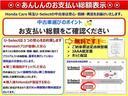 アブソルート・20thアニバーサリーパッケージ 純正メモリーナビ Bluetooth ドラレコ ETC(5枚目)