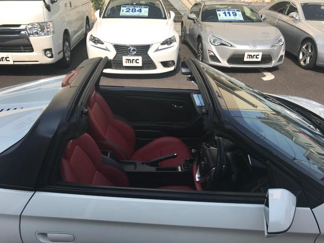 「ホンダ」「S660」「オープンカー」「埼玉県」の中古車36