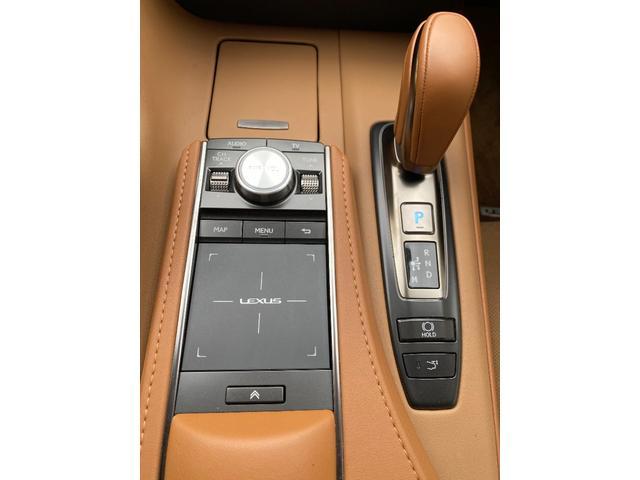 LC500 Sパッケージ ワンオーナー TRDエアロ 21インチAW ステアリングヒーター 3眼LED カーボンルーフ カラーHUD アクティブRスポイラー アルカンターラ茶革シート(7枚目)