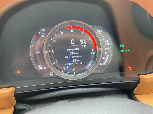 LC500 Sパッケージ ワンオーナー TRDエアロ 21インチAW ステアリングヒーター 3眼LED カーボンルーフ カラーHUD アクティブRスポイラー アルカンターラ茶革シート(8枚目)