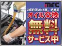 お問い合わせは 048−872−6573 ☆東北自動車道 浦和インターから車で 5分 電車でお越しの方は、埼玉高速鉄道浦和美園駅になります。