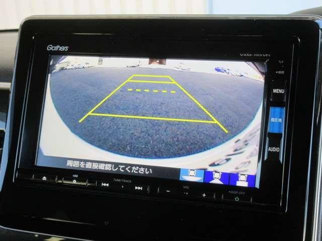 G・Lターボホンダセンシング 純正メモリーナビ Bluetooth ETC Rカメラ(5枚目)