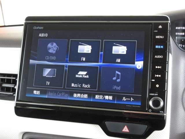 G・EXターボホンダセンシング 純正8インチナビ Bluetooth ドラレコ ETC(4枚目)
