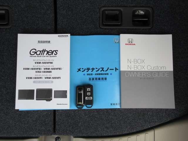 G・EXターボホンダセンシング 純正8インチナビ Bluetooth ドラレコ ETC(19枚目)