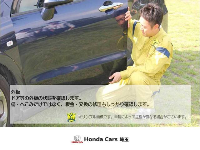 ハイブリッドアブソルート・ホンダセンシングEXパック 純正メモリーナビ Bluetooth ETC Rカメラ(33枚目)