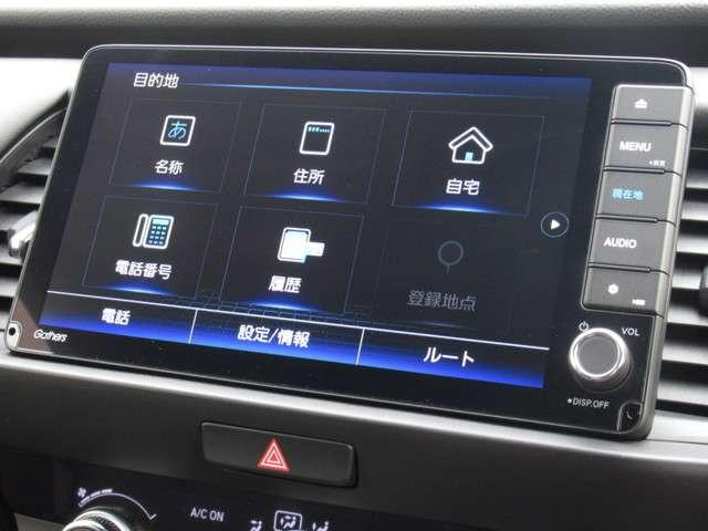 e:HEVホーム 当社試乗車 純正9インチナビ Bluetooth ETC(4枚目)