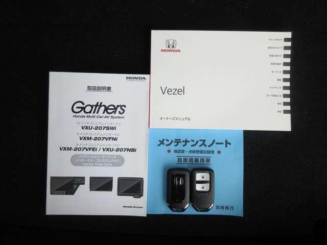 ツーリング モデューロX・ホンダセンシング 純正ナビ Bluetooth ETC Rカメラ 1オーナー(19枚目)