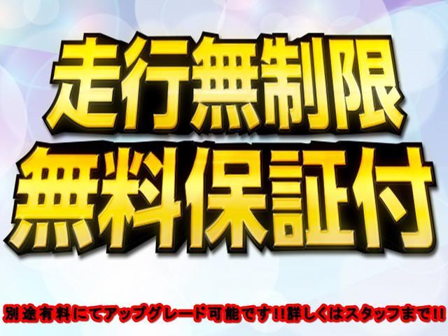 430SCV ノーブルカラーエディション 純正ナビ マクレビ(2枚目)