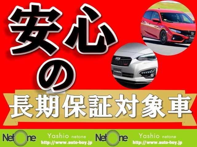 250G リラックスセレクション 純ナビ地デジBモニPシート(2枚目)