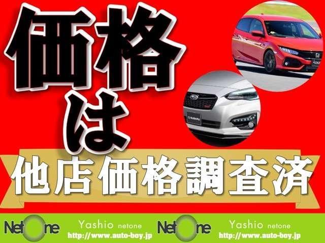 250G リラックスセレクション 純ナビ地デジBモニPシート(3枚目)