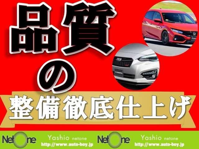 250G リラックスセレクション 純ナビ地デジBモニPシート(4枚目)