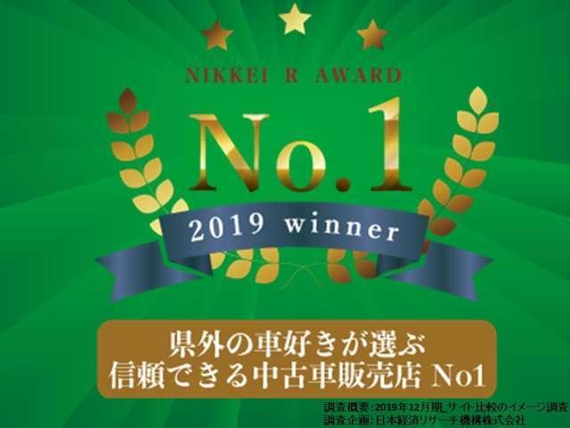 リミテッド ver3純ナビTV黒革シートBモニETC(2枚目)