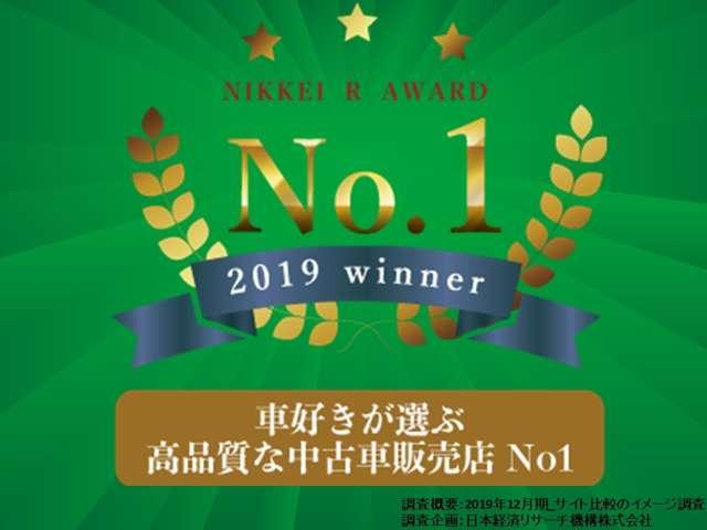 リミテッド ver3純ナビTV黒革シートBモニETC(3枚目)