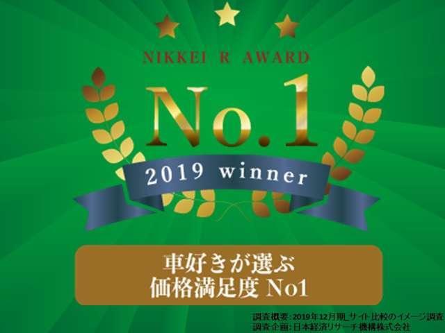 リミテッド ver3純ナビTV黒革シートBモニETC(4枚目)