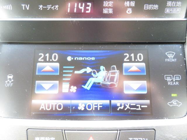 ロイヤルサルーン1オナ純ナビ地デジBモニPシートクルコン(25枚目)