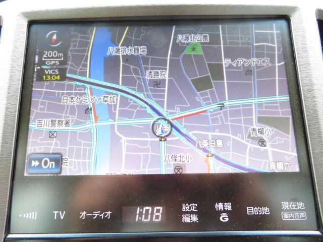 ロイヤルサルーン純ナビ地デジBモニ走行16000キロ(23枚目)