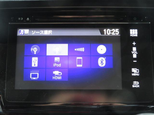 アブソルート あんしんPKG・メーカーナビ・地デジ・バックカメラ・っ両側電動スライド・TEIN車高調・ワーク20AW(24枚目)