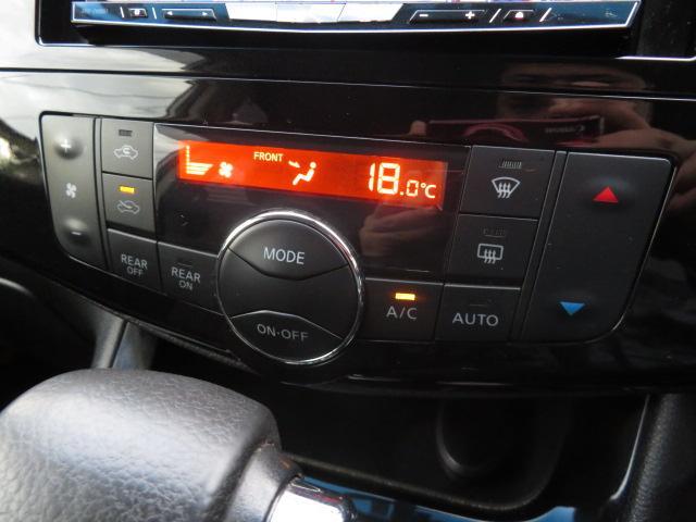 ハイウェイスター Vセレクション+セーフティ SHV 後期型・社外HDDナビ・地デジ・エマージェンシーブレーキ・両側電動スライド・インテリキー・クルーズコントロール(27枚目)
