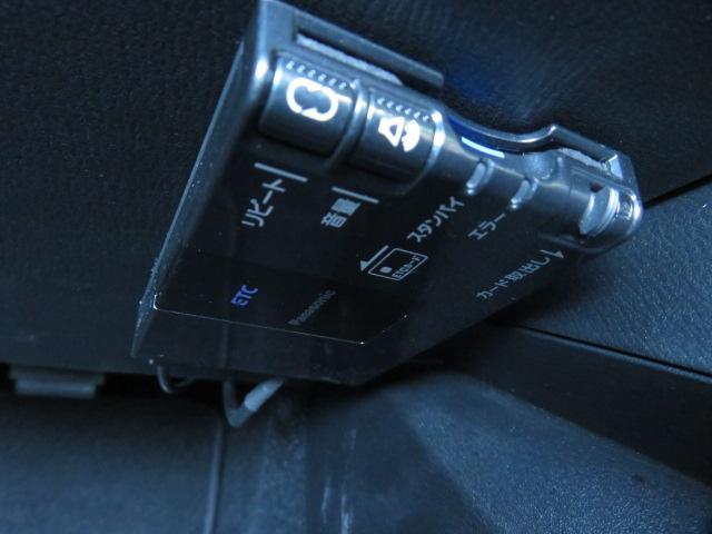 Sスペシャルパッケージ 現行型・マツダコネクトナビ・地デジ・バックカメラ・パドルシフト・スマートキー・走行25000キロ(37枚目)