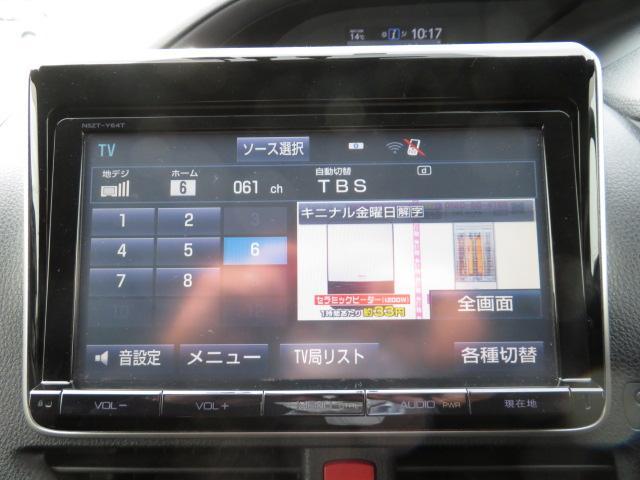 ハイブリッドG 純正9インチナビ・地デジ・バックカメラ・フリップダウンモニター・置くだけ充電・両側電動スライドドア・エアロ(25枚目)