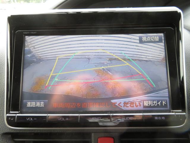 ハイブリッドG 純正9インチナビ・地デジ・バックカメラ・フリップダウンモニター・置くだけ充電・両側電動スライドドア・エアロ(26枚目)
