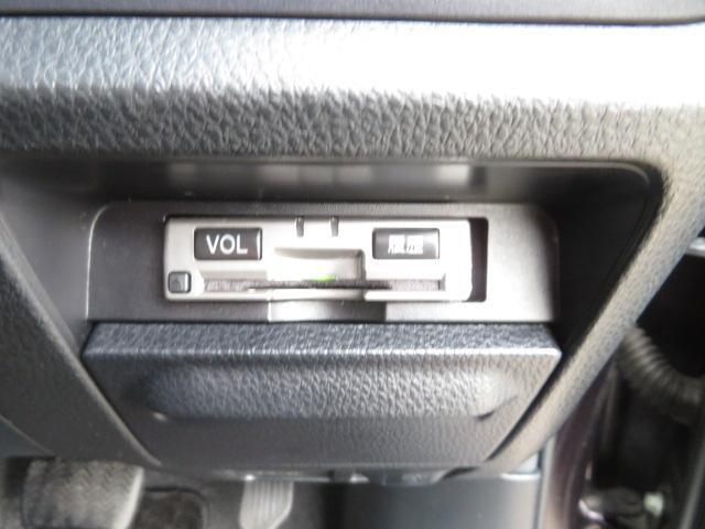 ハイブリッドG 純正9インチナビ・地デジ・バックカメラ・フリップダウンモニター・置くだけ充電・両側電動スライドドア・エアロ(31枚目)
