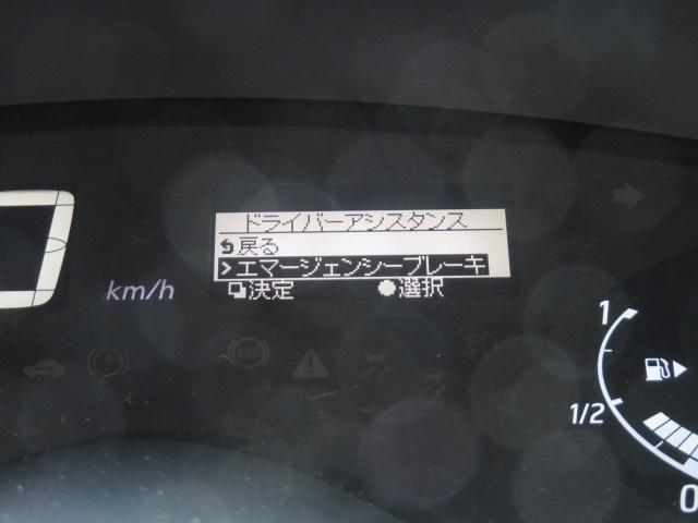 ハイウェイスター 後期型・エマージェンシーブレーキ・社外ナビ・地デジ・バックカメラ・両側電動スライド・純正エアロ・スマートキー・LEDライト(13枚目)