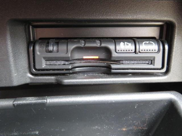 ハイウェイスター 後期型・エマージェンシーブレーキ・社外ナビ・地デジ・バックカメラ・両側電動スライド・純正エアロ・スマートキー・LEDライト(48枚目)